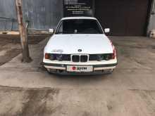 Тверь 5-Series 1991