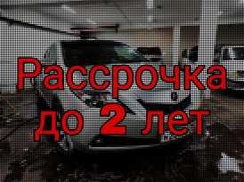 Новокузнецк ZDX 2009