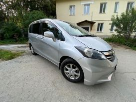 Екатеринбург Honda Freed 2012