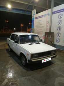 Екатеринбург 2105 1995