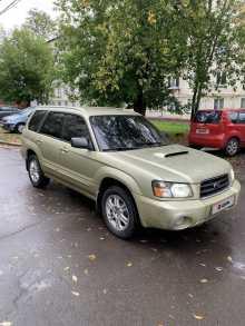 Домодедово Forester 2003
