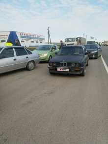 Краснодар 3-Series 1986