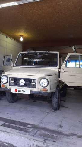 Камышлов ЛуАЗ 1991
