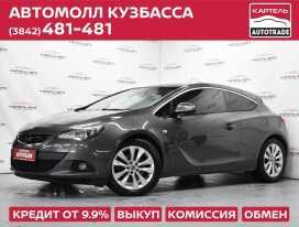Кемерово Astra GTC 2011