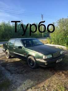 Тюмень 850 1994
