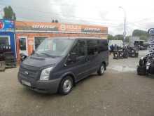 Тольятти Tourneo Custom