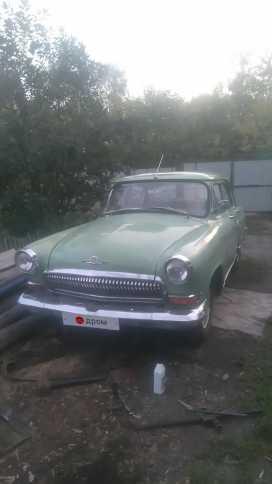 Омск 21 Волга 1966