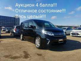 Иркутск Stepwgn 2016