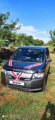 Симферополь Mobilio Spike 2006