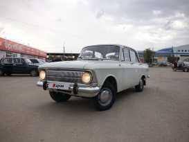 Рубцовск 412 1976