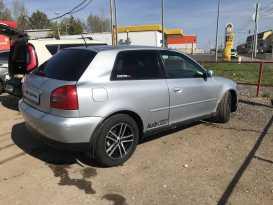 Калуга A3 1999