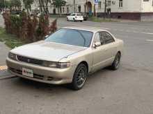 Москва Chaser 1993