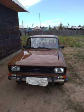 Онохой 2140 1985