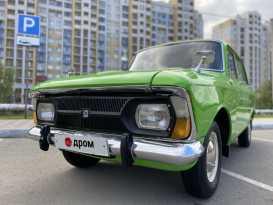 Омск 2125 Комби 1980
