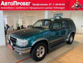 Сургут Ford Explorer 1998