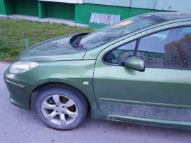 Нижневартовск 307 2005