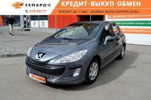 Новосибирск 308 2008