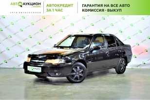 Новосибирск Nexia 2010