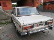 Иркутск 2103 1977