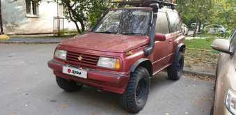 Тюмень Escudo 1993