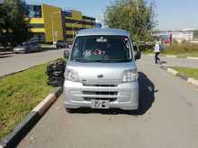 Иркутск Pixis Van 2016