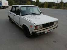 Кыштым 2105 1993