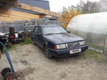 Ногинск 460 1993