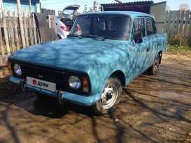 Екатеринбург 412 1995