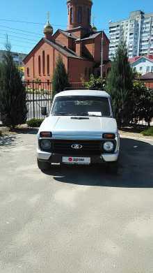 Волгоград 4x4 2131 Нива 2006