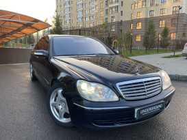 Кемерово S-Class 2004