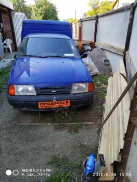Челябинск 2717 2001