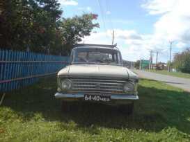 Златоуст 412 1969