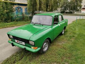 Барнаул 2140 1988