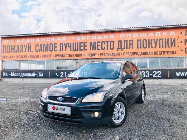 Ford Focus, 2005 год, 339 000 руб.