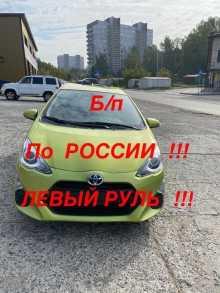 Новосибирск Prius C 2016