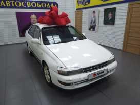 Свободный Corona 1992