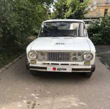 Саратов 2101 1980