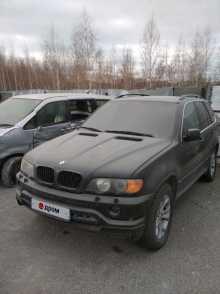 Липецк X5 2001