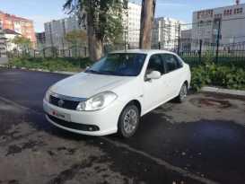 Архангельск Symbol 2011