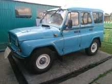 Ульяновск 3151 1997
