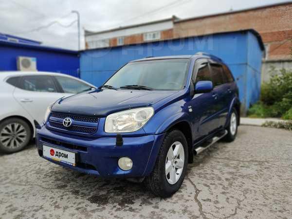 Toyota RAV4, 2005 год, 495 000 руб.