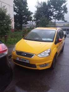 Москва Ford Galaxy 2014