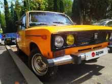 Ялта 2103 1977