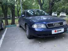 Москва A4 1998