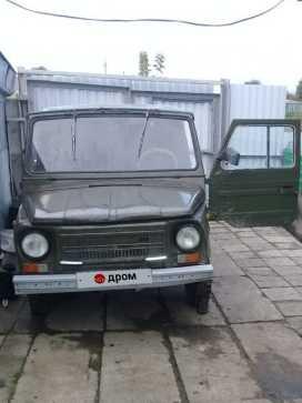 Кемерово ЛуАЗ 1989