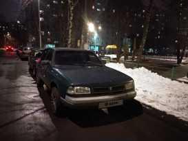 Москва 2141 1999