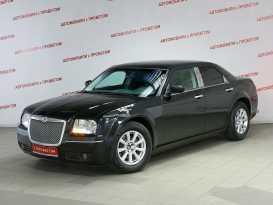 Москва 300C 2005