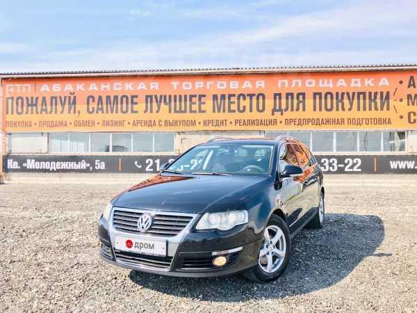 Volkswagen Passat, 2007 год, 479 000 руб.