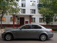 Москва 5-Series 2008
