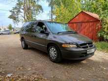Нижний Новгород Caravan 2000